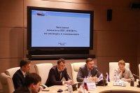 На заседании «ОПЖТ» обсудили предоставление субсидий на компенсацию части затрат при экспорте