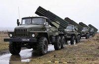 """Двумя дивизионами РСЗО """"Торнадо-Г"""" вооружили брянских военных"""