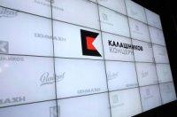 """""""Калашников"""" намерен купить 30% новосибирского Института прикладной физики"""