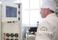 Технологии РКС для Федеральной системы мониторинга опасных объектов и грузов прошли проверку на 41 предприятии