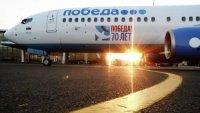 """Лоукостер """"Победа"""" планирует получить десять самолетов Boeing"""