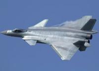 Инженеры Aero Engine Corp of China  разрабатывают двигатели для истребителя пятого поколения J-20