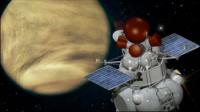 """NASA и российские ученые рассматривают вариант совместной реализации миссии """"Венера-Д"""""""