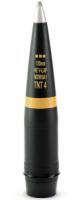 Компания RDM приступила к серийному производству 155-мм дальнобойного активно-реактивного артиллерийского снаряда