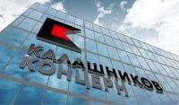"""""""Калашников"""" защитит свой бренд в США и Европе"""
