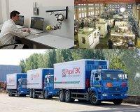 ФРП поддержит производство роботов, передвижных газозаправщиков и трубопроводной арматуры