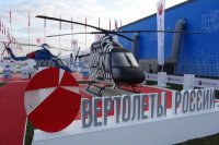 Российские инженеры работают над новым однодвигательным многоцелевым вертолетом