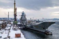"""Обновление авианосца """"Адмирал Кузнецов"""" обойдется в 65 млрд рублей"""
