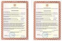 """""""Курганхиммаш"""" получил лицензию на конструирование оборудования для ядерных установок и пунктов хранения"""