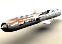 """Крылатая ракета """"БраМос"""" начнет поступать на вооружение индийской армии в этом году"""