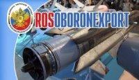 Портфель заказов Рособоронэкспорта в этом году составляет 45 млрд долларов