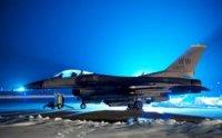 Индонезия получила пятую партию модернизированных истребителей F-16