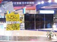 """В группировке китайских спутников """"Фэнъюнь-3"""" ожидается пополнение"""
