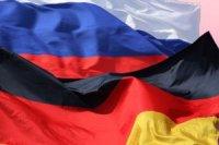 Компании из Германии намерены инвестировать в промпроизводство на территории России