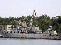 Недостроенный ракетный крейсер «Украина» будет продан