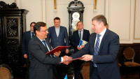 УрФУ подготовит кадры для реструктуризации заводов Центральной Азии