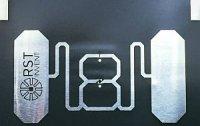 """Новая RFID-метка """"РСТ-Инвент"""" теперь совместима с чипами семейства Higgs компании Alien"""