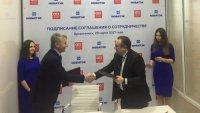 ОСК подписала соглашение с «НОВАТЭК»