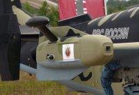 Комплекс защиты вертолетов «Витебск» будет модернизирован