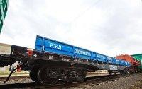 """Компания """"РМ Рейл"""" сертифицировала новые вагоны-платформы"""