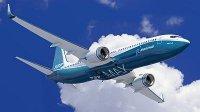 Boeing планирует поставить 30 самолетов серии 737 MAX в Иран