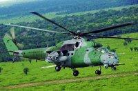 Россия готова к поставке дополнительной партии вертолетов Ми-35М в Бразилию