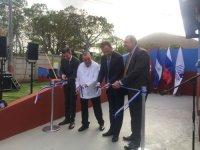 В Никарагуа открылась наземная станция сбора измерений системы Глонасс