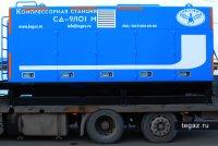 """""""Тегас"""" и ККЗ продолжают отгрузки компрессорных станций по крупному международному контракту"""