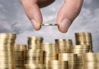 ФРП докапитализируют на на 17,4 миллиарда рублей