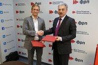 Фонд развития промышленности Санкт-Петербурга подписал соглашение о сотрудничестве с ФРП