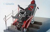 «Швабе» начнет производство коляски-трансформера для людей с ОВЗ
