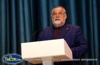 Гендиректор ВИАМ принял участие в заседании коллегии Росстандарта