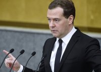 Дмитрий Медведев дал оценку выполнению ГОЗа