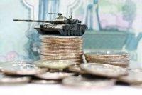 В 2016 году ЕИС ГОЗ предотвратила нецелевое расходование 63 миллиардов рублей