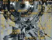 Космический корабль «Союз МС-04» пристыковался к МКС