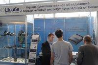 «Швабе» расширил список партнеров на выставке «Аналитика ЭКСПО»