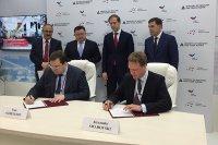 «Швабе» и SWARCO AG будут развивать «Умный город»