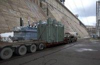 «Силовые машины» поставили трансформаторы для Красноярской ГЭС ЕвроСибЭнерго