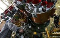 """РКК """"Энергия"""" проектирует новую ракету"""