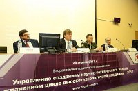 """НИЦ """"Институт имени Н.Е. Жуковского"""": К новой технологической революции необходимо готовиться уже сегодня"""