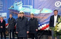 """Морской транспорт вооружения проекта 20360М заложили на """"Вымпеле"""""""