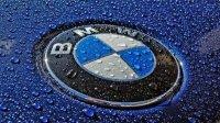 В BMW Group строят планы до 2020 года