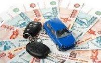 Программу льготного автокредитования продлили на 2017 год