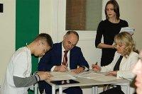 """""""Протон-ПМ"""" поддерживает талантливую молодежь"""