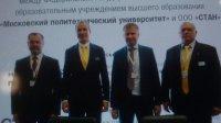 СТАН и Московский политехнический университет подписали соглашение о сотрудничестве