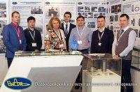 ВИАМ представил свои разработки на выставке в Москве