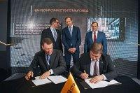 СТАН договорился о сотрудничестве с ОАК и компанией ALTA