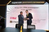 Металлообработка-2017: СТАН и компания «ТРВ-Инжиниринг» укрепляют сотрудничество