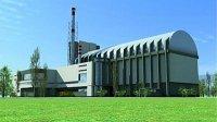 """Волгодонский """"Атоммаш"""" запланировал отгрузку корпуса реактора для МБИР на 2018 год"""
