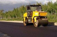 В Совете Федерации обсудили вопросы поддержки отечественного строительно-дорожного и коммунального машиностроения